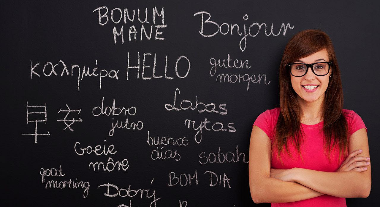 best foreign language courses