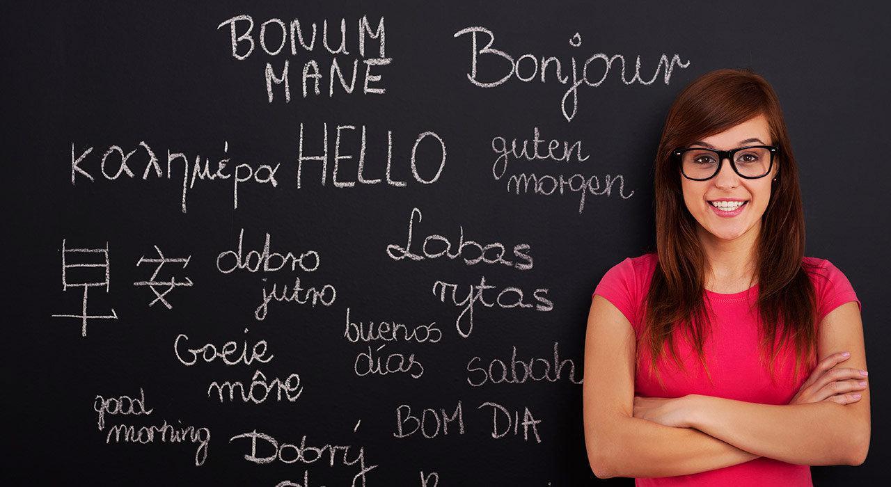 best foreign language courses