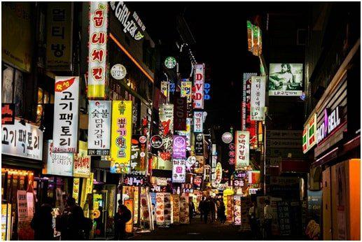 How to Spend 72 Hours in Seoul