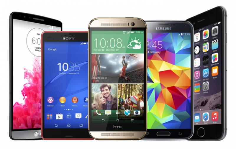 62af685f757 Buy Latest Mobile Phones in India In 2018 - GET NEWS 360